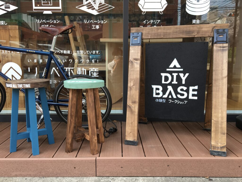 The DIY Boom And The Rise Of Lowe's